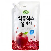 CJ Lion Chamgreen Pomegranate 900g.