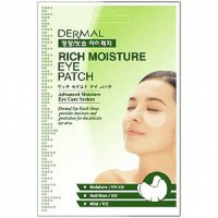 Dermal Rich Moisture Eye Patch