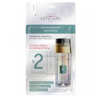 Estelare Intensive Ampoule Collagen