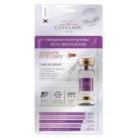 Estelare Serum Absolute Excellence