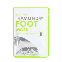BeauuGreen Beauty153 Diamond Foot Mask