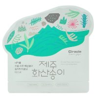 Ciracle Jeju Volcanic Pore-Tightening Mask