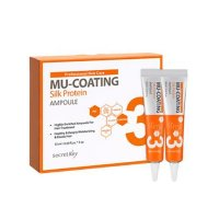 Secret Key Mu-Coating Silk Protein Ampoule