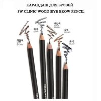 3W Clinic EyeBrow Pencil 02 Brown