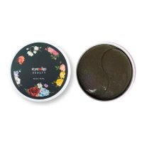Eyenlip Black Pearl Hydrogel Eye Patch