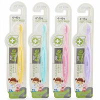 CJ Lion Kids Safe Toothbrush (4-6)