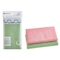 Sungbo Cleamy Clean&Beauty Bubble Shower Towel